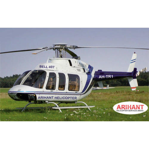 Helicopter Rental Service For Marriage In Uttar Pradesh