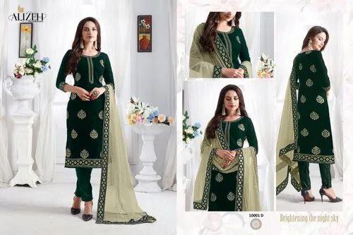 Green Ladies Salwar Suits
