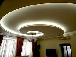 PVC & Wooden False Ceiling Services
