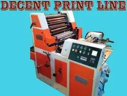 Singal Color Offset Printing Machine