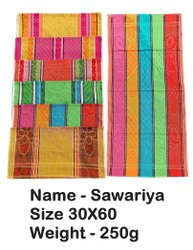 Multicolor Stripped Sawariya Jacquard Cotton Bath Towels, For Bathroom, 250-350 GSM
