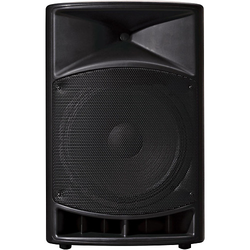 15 Two Way Powered Loudspeaker 50.6 Lbs 30kg