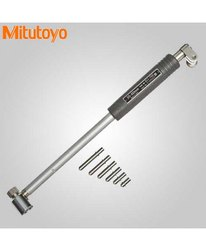 Mitutoyo Bore Gauge without dial 35-60 mm