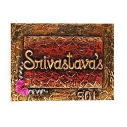 Shrivastavu0027s Decorative Wooden Nameplate