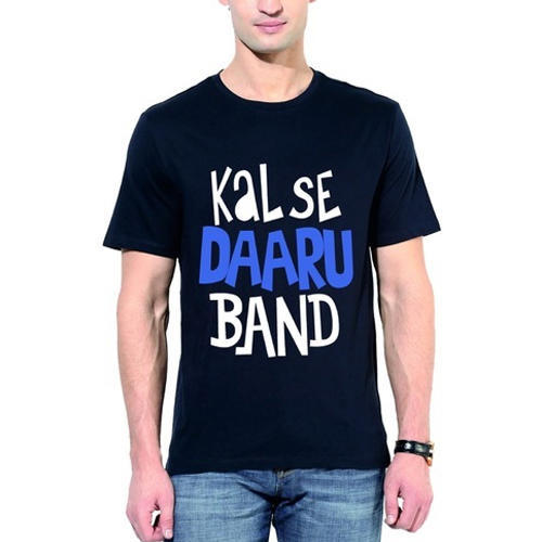 Mens T Shirts - Mens Printed T Shirt Wholesaler & Retailer from Jaipur