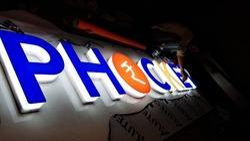 ACP Base Acrylic 3D Letters