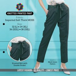 F Imported Soft Thick Moss Ladies Knotted Printed Pant