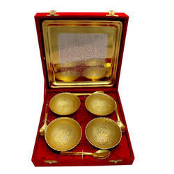 German Golden Bowl Set