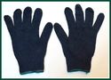 70 Gram Cotton Knitted Safety Hand Glove