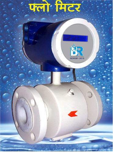 Full Bore Electromagnetic Flow Meter