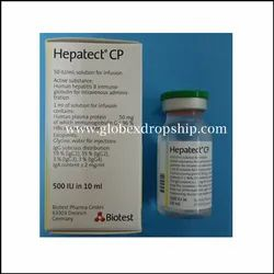 Hepatect CP Injection