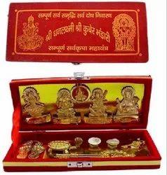 Golden Shri DhanLaxmi shree kuber bhandari yantra