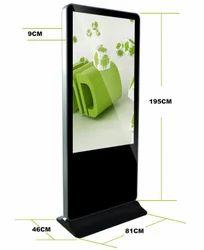 55 inch Kiosk