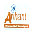 Arihant Electric Company