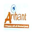 Arihant Electric Company