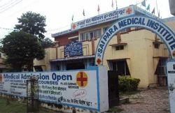 Dialysis Technician course