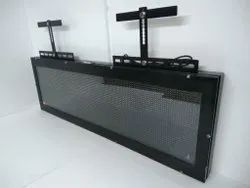 Outdoor IP67 Cabinet Screen 320x1280