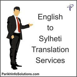 Sylheti to English Translation Services