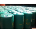 Excel Plants Ethyl Acetate Liquid, Packaging Type: Drums