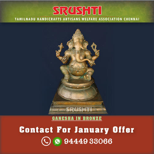 Metal Handicrafts Stone Handicrafts And Indian Handicrafts