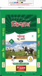 KISAN GOLD CATTLE FEED