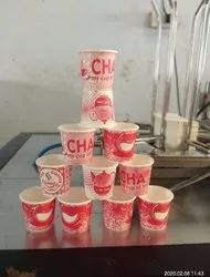 White 55 Ml Printed Disposable Tea Paper Cup