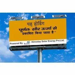 Solar Ads Board