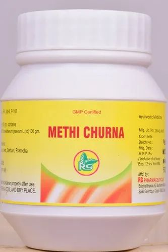 Chilly Pure Methi Powder - 300 Gm (Rich In Dietary Fiber and Antioxidant), Packaging Type: Box, Packaging Size: 150g