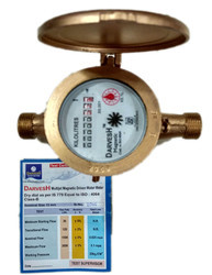 DASMESH 40MM Brass Multi Jet Class B Screwed Water Meter