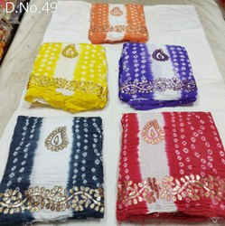 Pure Cotton Bandhani Salwar Suit Material