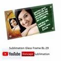 Sublimation Glass Frame BL 29
