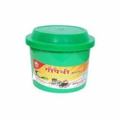 Gaupethi Plastic Box Dishwash Bar