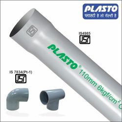 Agricultural Pipes - Plastic Agricultural Pipe Manufacturer