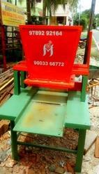Atchaya Manual Brick Machines