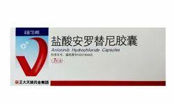 Anlotinib Hydrochloride Capsule