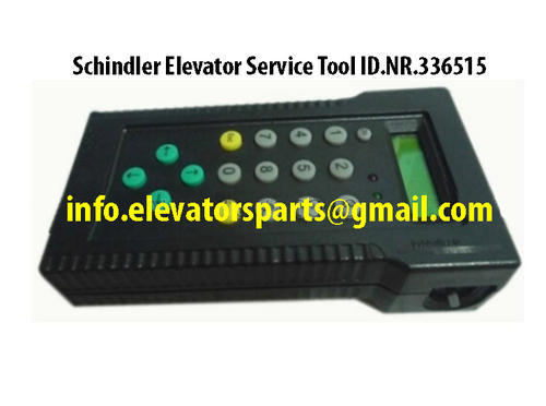 Hayatt Elevators & Escalators - OEM Manufacturer of Lift