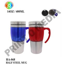 Half Steel Mug, Capacity: 400 mL