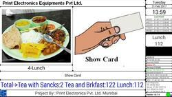 Canteen Management System Software, For Software Base