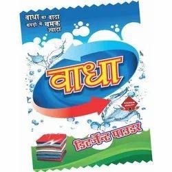 Lemon White Detergent Powder (Wadha)Rs.10, Packaging Type: Packet, Packaging Size: 150 Gms