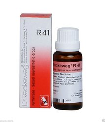 Homoeopathic Medicine For Ovary Problems, Pack Size: 30 ML