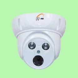 Analog HD Dome Camera - 30 Meters - 1 MP