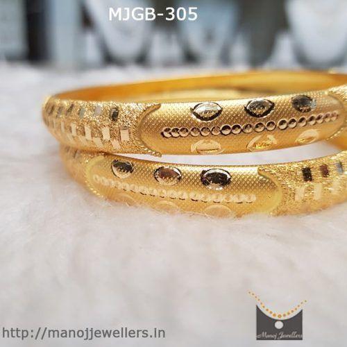 Manoj Jewellers Hyderabad E merce Shop line Business of