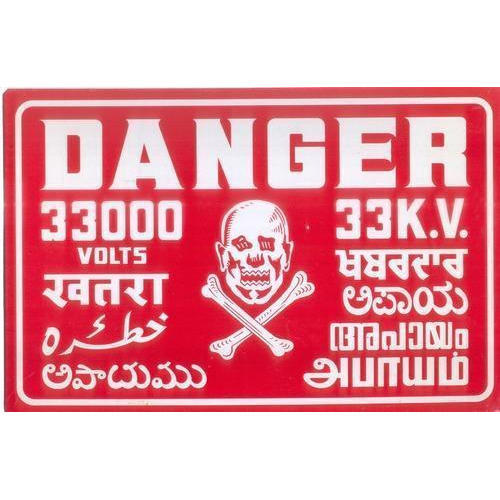 Red Aluminium Danger Sign Plate