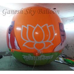 BJP Sky Balloon