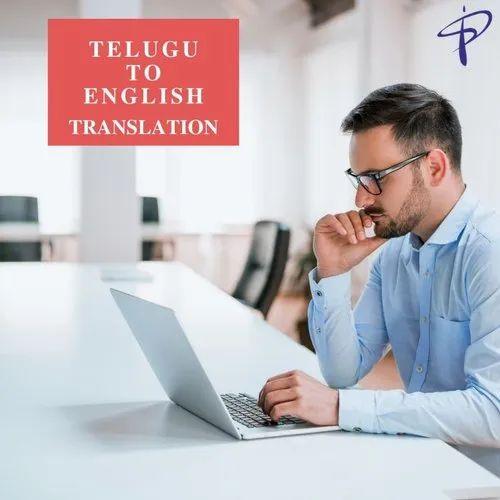 Telugu To English Translation Services in Kandivali West, Mumbai