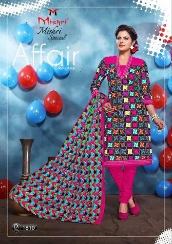 Regular Party Wear Salwar Suit