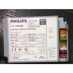 36 W Philips Xitanium  LED Driver