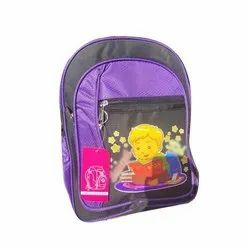 Polyester(Outer) Kids Trendy Printed School Bag, Capacity: 5 To 10 Kg