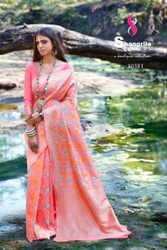 Silk Beauty by Shangrila Silk Sarees
