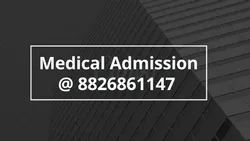 MBBS Admission Services
